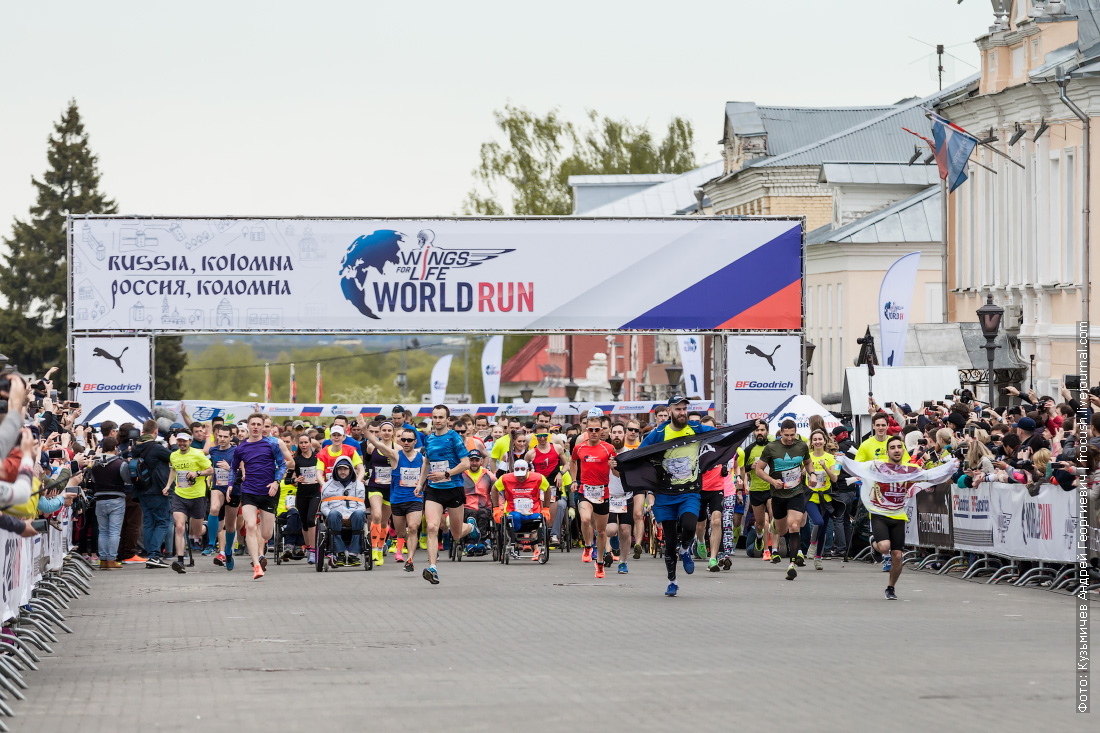 старт Wings for Life World Run 2017