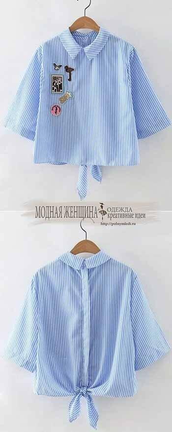 переделка-из-мужской-рубашки-и-как-вариант-для-полных-женщин.jpg