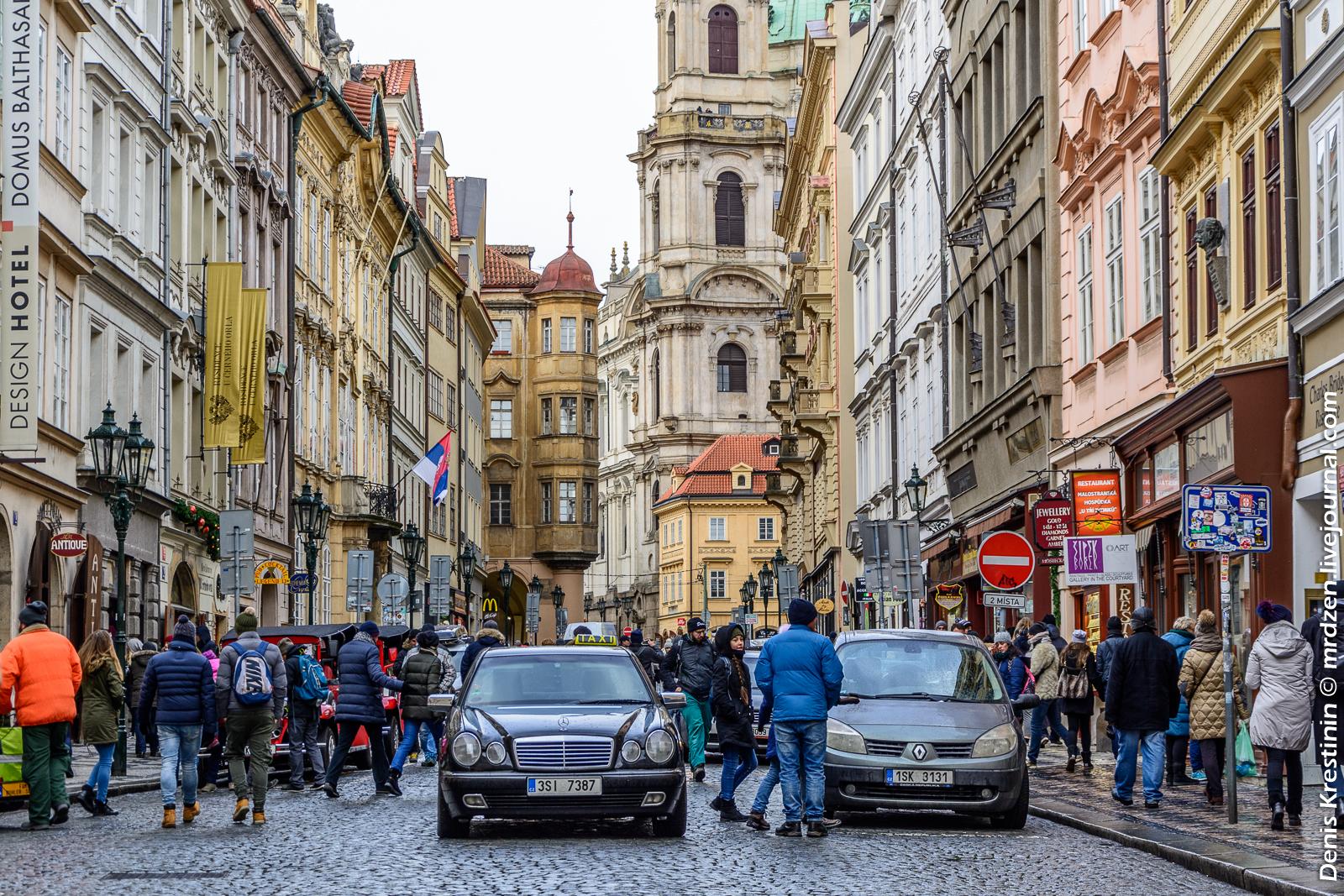 Мала Страна (Malá Strana) «Пражский малый град»