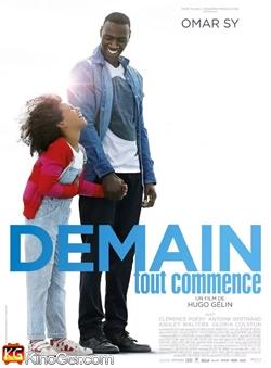 Poster du film Demain tout commence en streaming VF