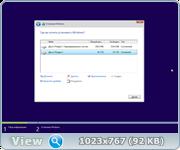 Windows 8.1 Enterprise by TSM 1.6 (x64) [Ru] (2017)