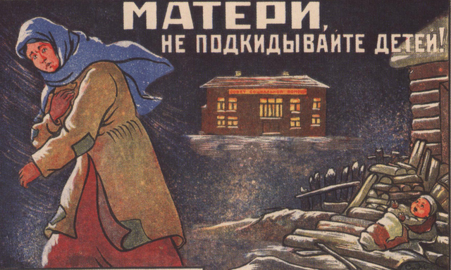 А. Соборова. Матери, не подкидывайте детей! Советский плакат. 1925