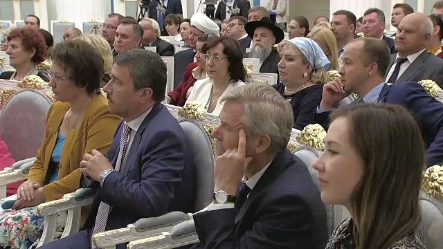 20.06.2017 19:00 Встреча с членами Общественной палаты