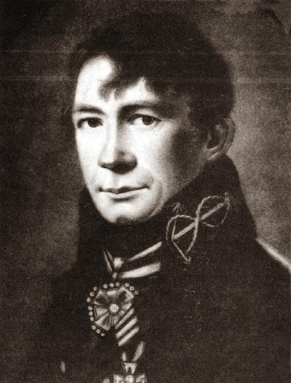 Чичагов