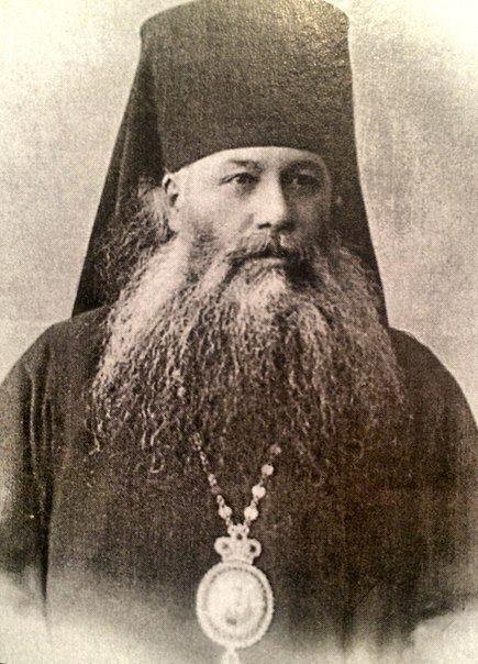 Ассирийский клирик Русской Православной Церкви.