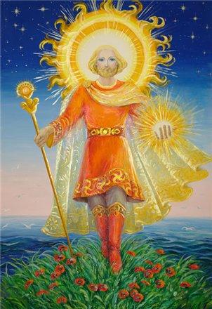 Открытки. 3 мая День Солнца! Бог Ра - Белобог