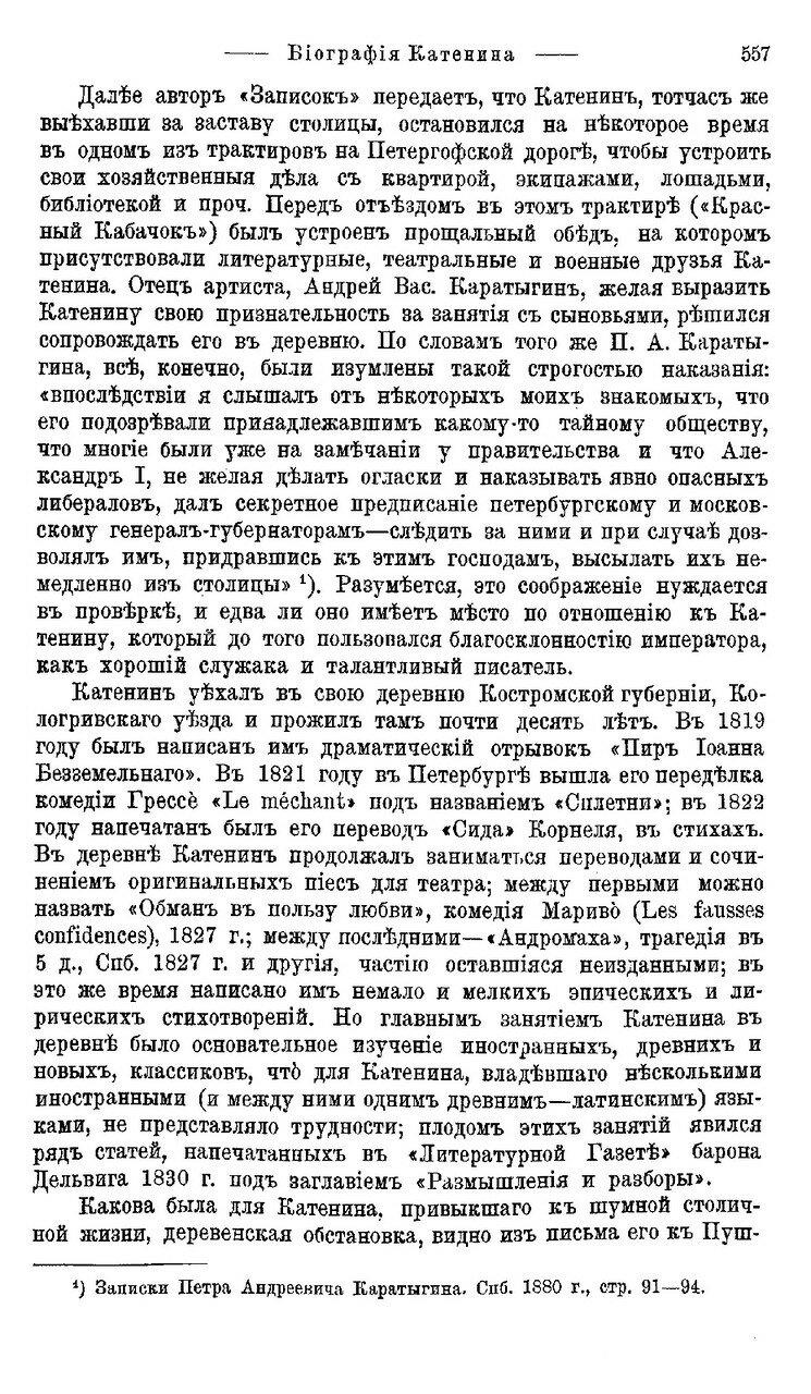 https://img-fotki.yandex.ru/get/225650/199368979.3e/0_1f1279_f5743777_XXXL.jpg