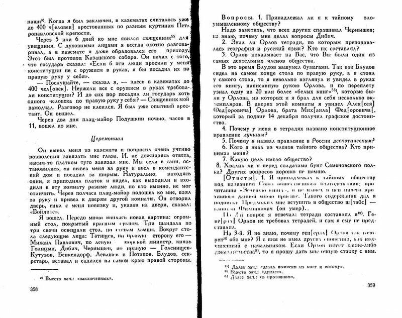 https://img-fotki.yandex.ru/get/225650/199368979.51/0_1fd181_fdb23e8f_XL.jpg
