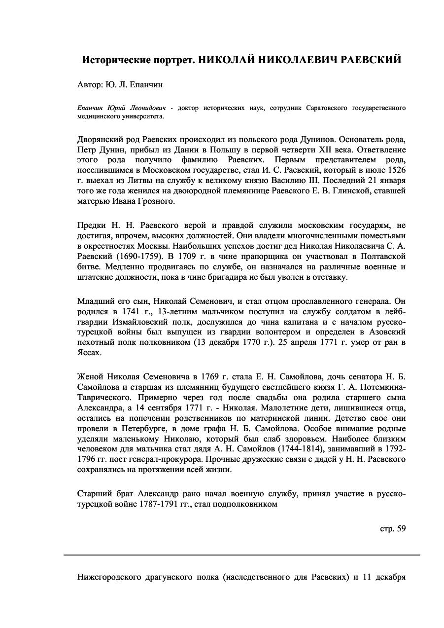 https://img-fotki.yandex.ru/get/225650/199368979.57/0_1ff006_a97da513_XXXL.png