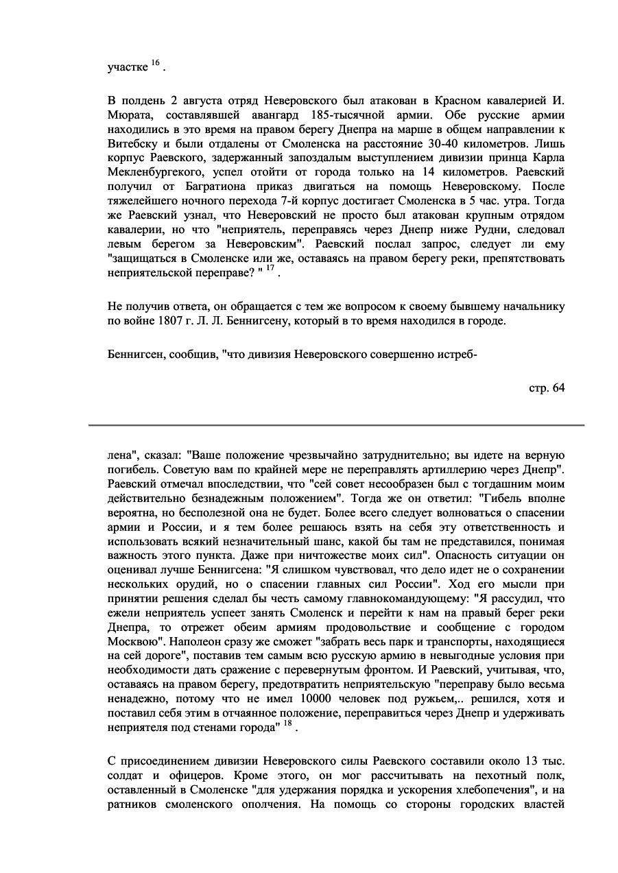 https://img-fotki.yandex.ru/get/225650/199368979.57/0_1ff00e_fd7174b8_XXXL.png