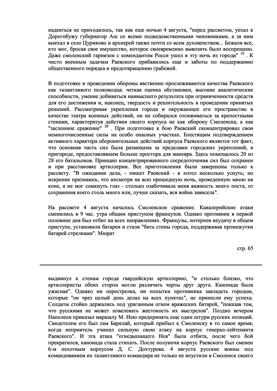 https://img-fotki.yandex.ru/get/225650/199368979.57/0_1ff00f_264cea4c_XXXL.png