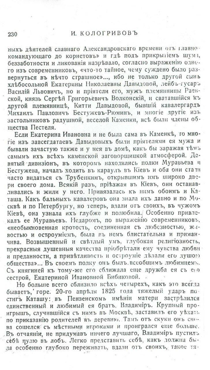 https://img-fotki.yandex.ru/get/225650/199368979.60/0_201ccf_dea4d019_XXXL.jpg