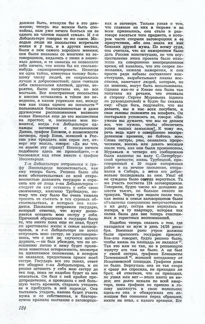 https://img-fotki.yandex.ru/get/225650/199368979.61/0_201d2a_b2b5ddb0_XXXL.jpg