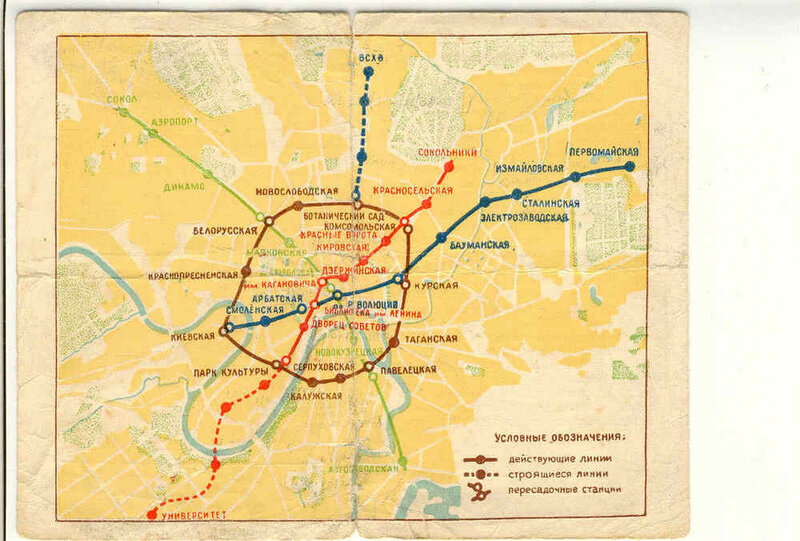 1000_metro.ru-1957map-big2.jpg