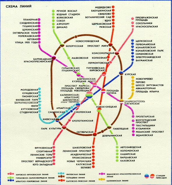 metro.ru-1981map-small1.jpg