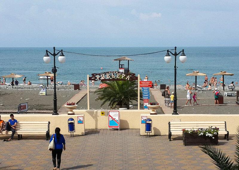 Описание пляжей в Сочи