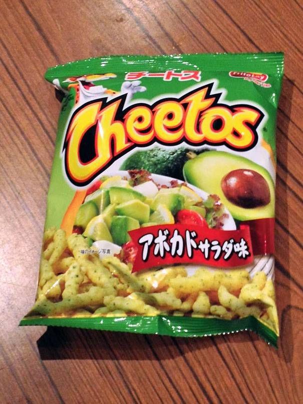 29. Обезжиренные чипсы В них на 50% меньше калорий и согласно надписи на упаковке, они подарят вам 1