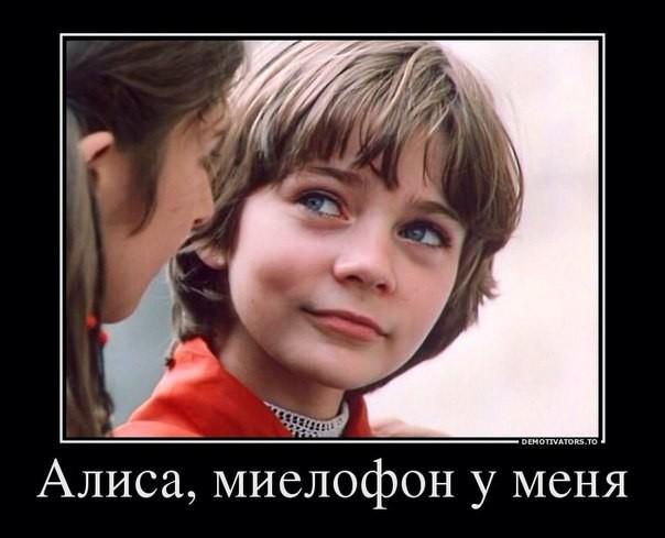 У «Яндекса» появился голосовой помощник «Алиса»