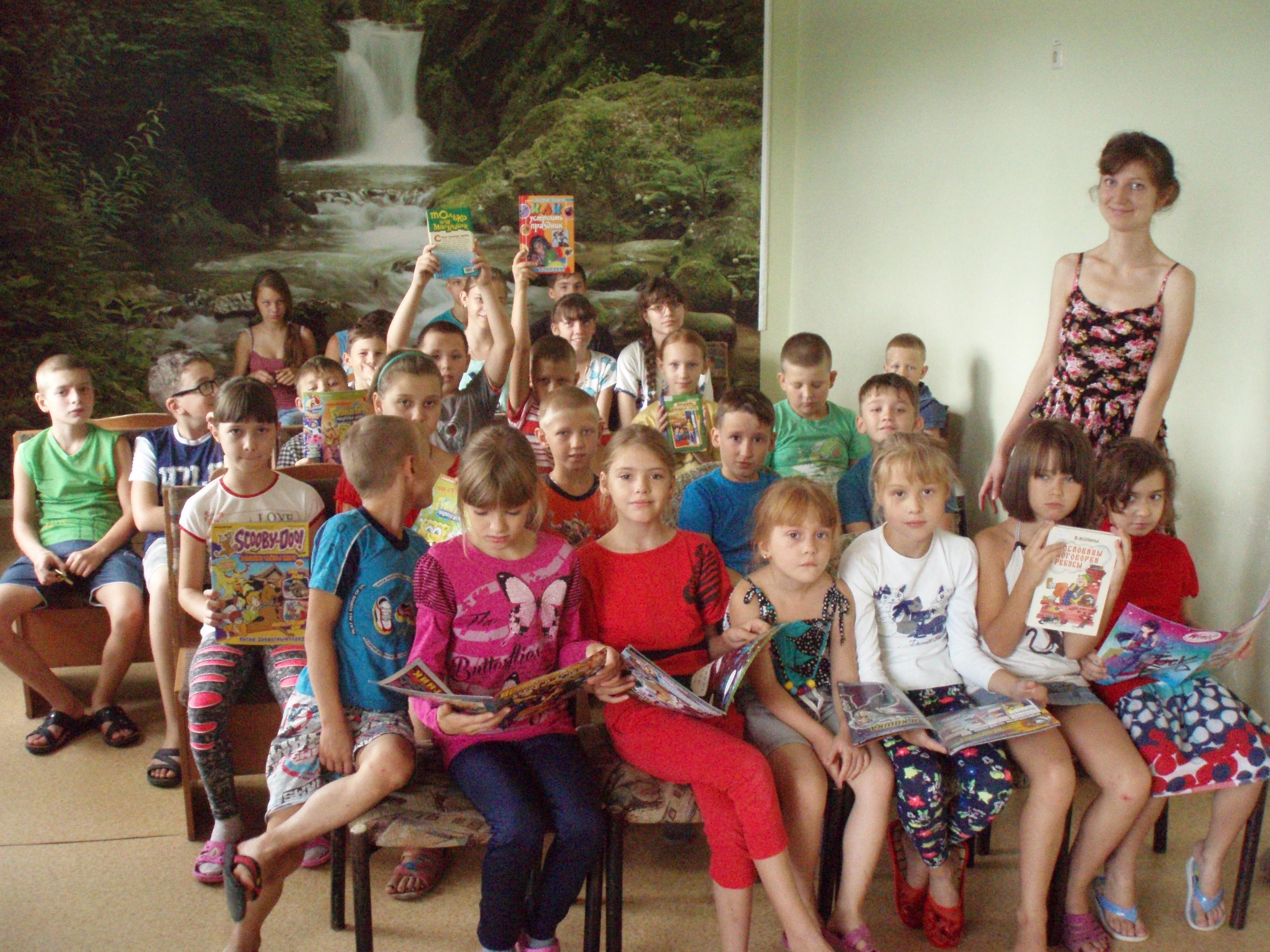 просмотр литературы, донецкая республиканская библиотека для детей, отдел обслуживания учащихся 5-9 классов, занятие с детьми