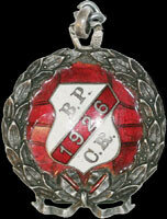 1926 Жетон Первенство Ленинграда по футболу.