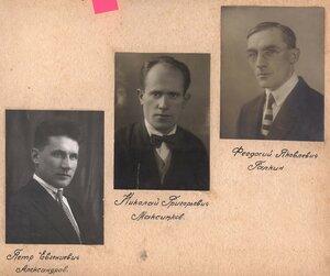 Петр Евгеньевич Александров, Николай Григорьевич Максимков, Феодосий Яковлевич Галкин.