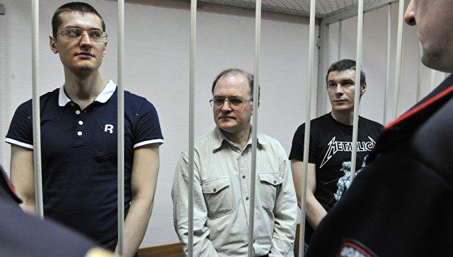 РФ оспорила решение Европейского суда поправам человека пофигуранту «Болотного дела»