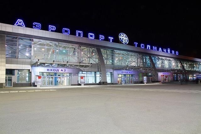 Экс-сотрудник Толмачево получил срок заразбитый самолет «Аэрофлота»