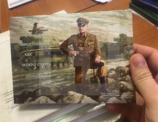 Воронежцы получили вподарок на23февраля конфеты сизображением фашиста