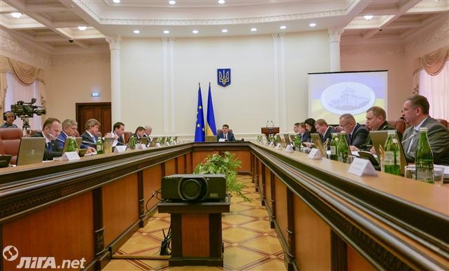 Кабмин объявил конкурс надолжность независимого члена набсовета «Нафтогаза»