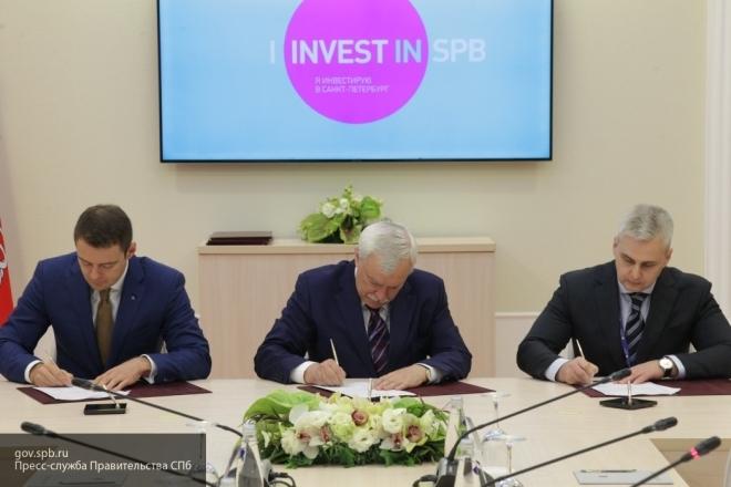 Кировский завод иПетербург подписали соглашения на1,7 млрд руб.