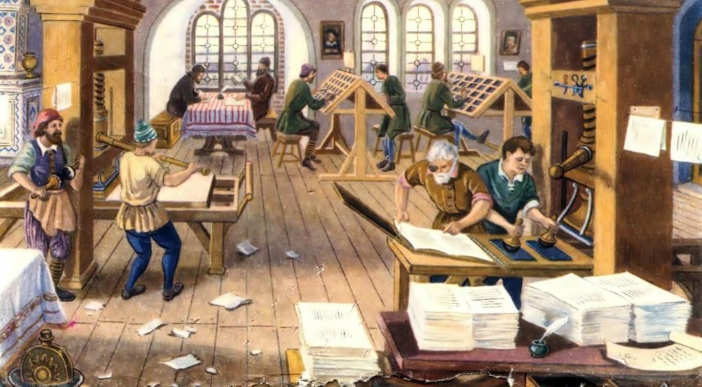 Друкарство (книгодрукування)