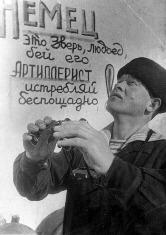Надпись на стене Толбухина маяка. 1942 год.