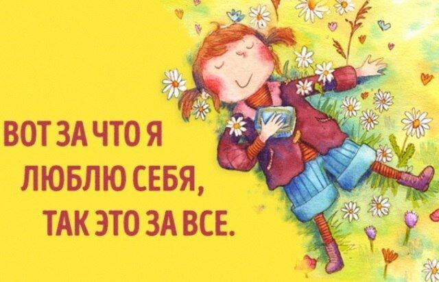 Минутка юмора в выходной)) R1-gg0Y9yHk.jpg