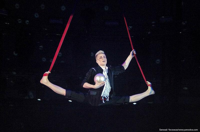 Цирк Никулина. Магия цирка. 21.02.17.37. Михеев..jpg