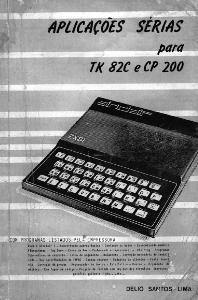 Литература по ПЭВМ ZX-Spectrum - Страница 8 0_192723_a45ba5b_orig