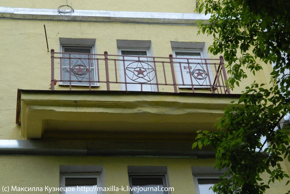 Звезды на балконе