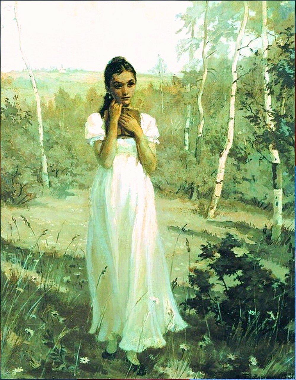 Татьяна в тишине лесов... Иллюстрации к роману Евгений Онегин Лидии Тимошенко (1903–1976) .jpg