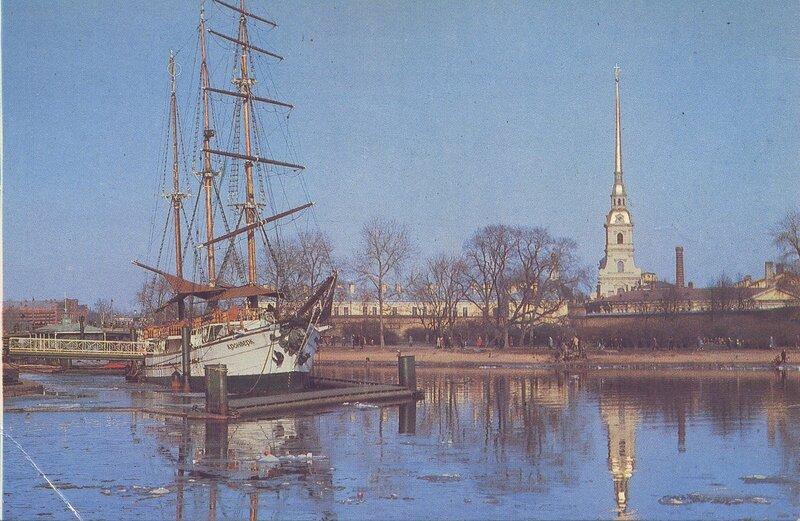 Ленинград. Вид на Петропавловскую крепость с Кронверского протока.