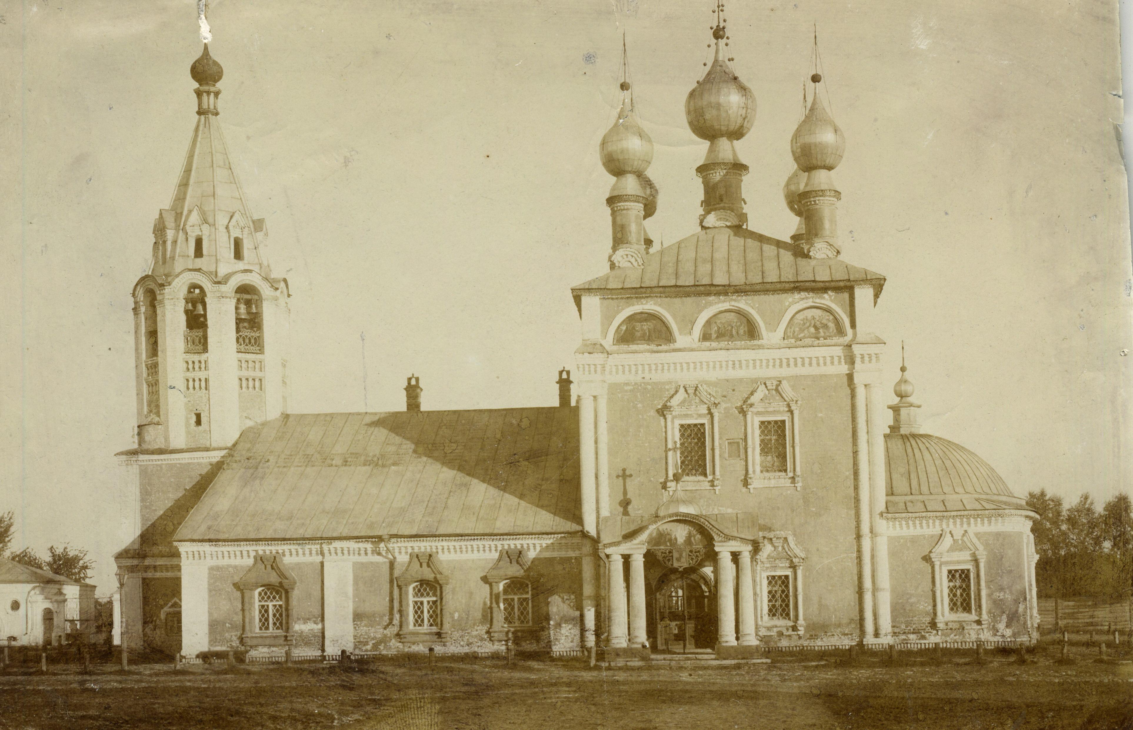 Вознесенская церковь. Вид с юга. 1890 – 1900