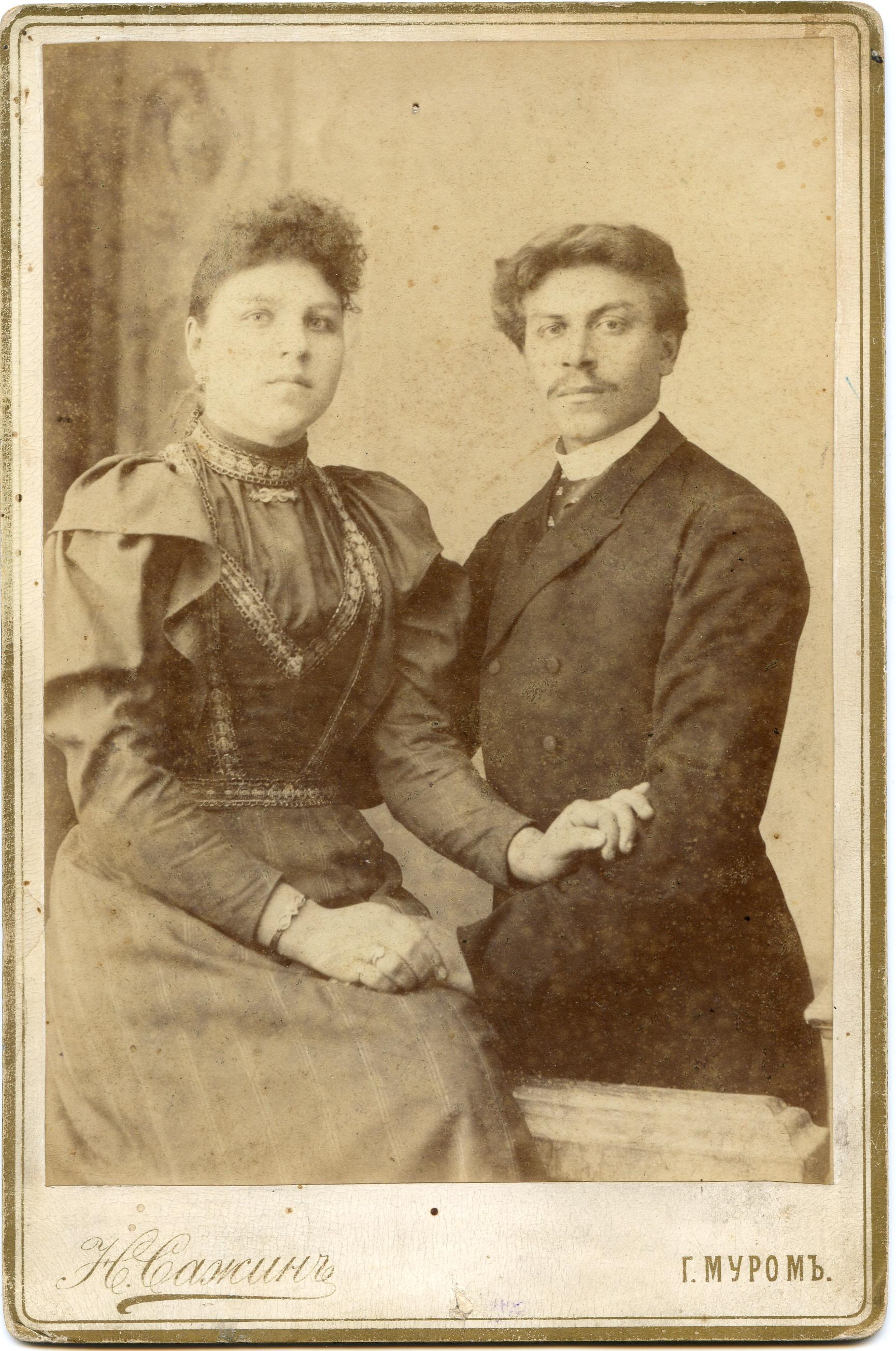 Портрет супругов Деевых. На обороте надпись «пом. машиниста паровоза». 1894