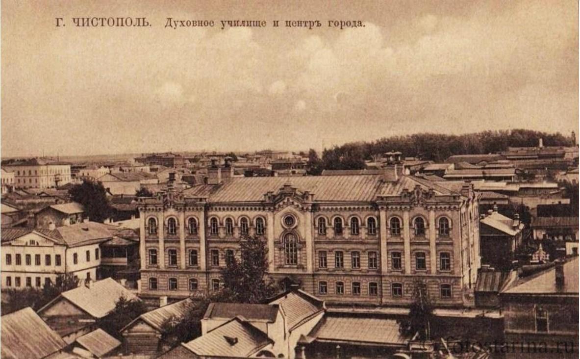 Духовное училище и центр города