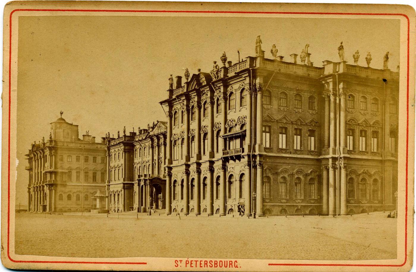 1860-е. Зимний дворец