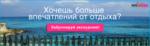 pobeda-banner-logo.png