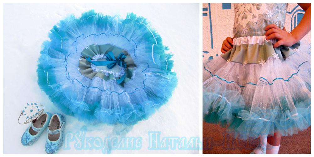 новогодний костюм для девочки своими руками юбка американка