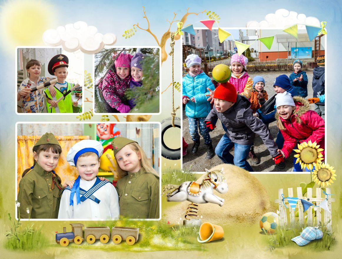шаблон фотокниги для детского сада - пример