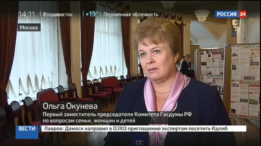 Родители собрались в Москве, чтобы обсудить грозящую катастрофу