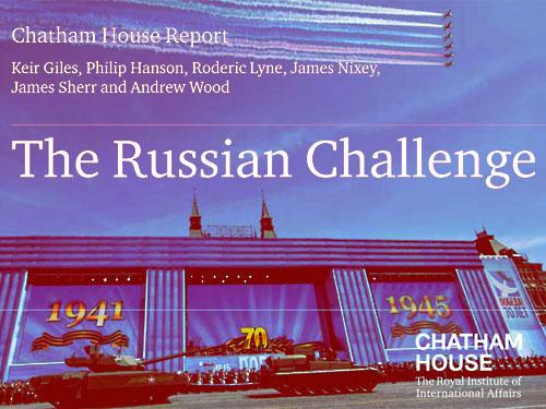 Русский вызов