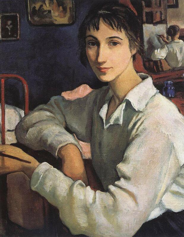 Автопортрет в белой кофточке. 1922