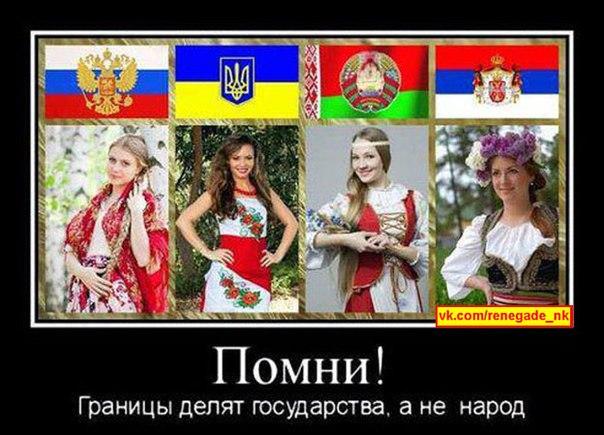 25 июня День дружбы и единения славян. Границы делят государства, а не народ открытки фото рисунки картинки поздравления