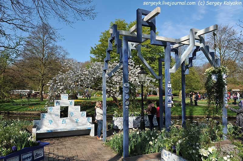 Inspirational Garden 3 (4).JPG